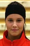 Photo of Carina Hardang